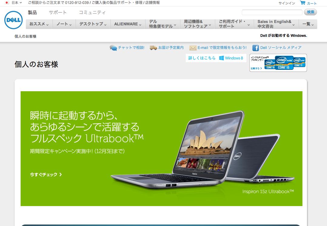 DTM用パソコンのお得な買い方教えます。〜パソコンの選び方〜