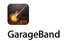 GarageBandアプリ版を使ってみた