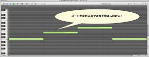 ベースの基本の音について ~基礎の補足~