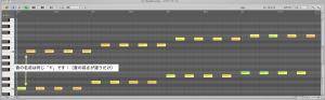 ベースのオクターブ奏法を打ち込んでみよう〜ベースの打ち込み実践〜