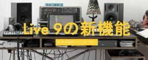 オーディオ・インターフェース〜用語〜