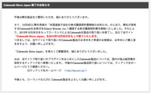 OS X Mavericks解禁。DAWソフト互換性は大丈夫?