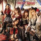 DESTROSE〜ガールズHR/HMバンド〜