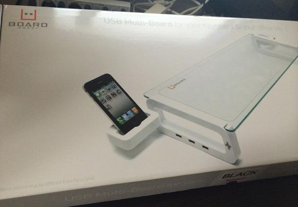 机のスペースを開けるためのUボードを買ってみました!