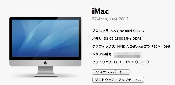 新Macに移行しました。移行の注意点や作業効率について。