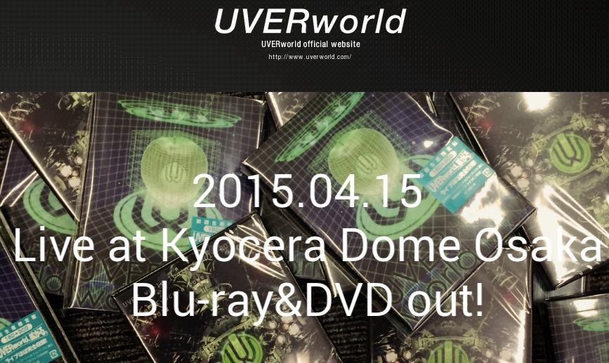 UVER World-自分達を超える6人組ロックバンド-読者さんからのレビュー!