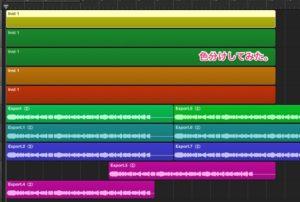 Logicで複数のMIDIノートをリージョンカラーで色分けする方法