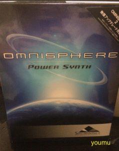 Omnisphere2を1からアップデートする方法を画像付きでまとめてみた。