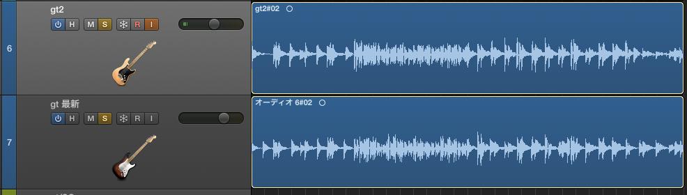 同じフレーズでもギターの重ね録りをしたら曲に迫力が出せるよ。