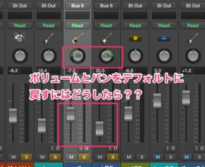 LogicでMIDIをオーディオに変換するにはバウンス機能を使おう