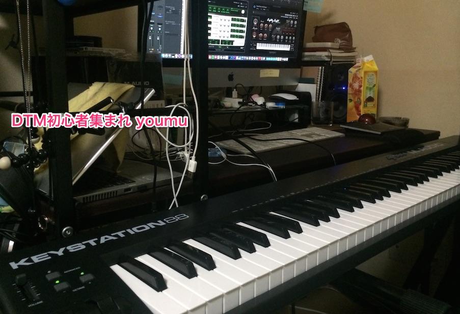 M-AUDIO KEYSTATION88の初期設定、操作感などのまとめ。